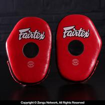 Fairtex FMV10 Contoured Focus Mitts